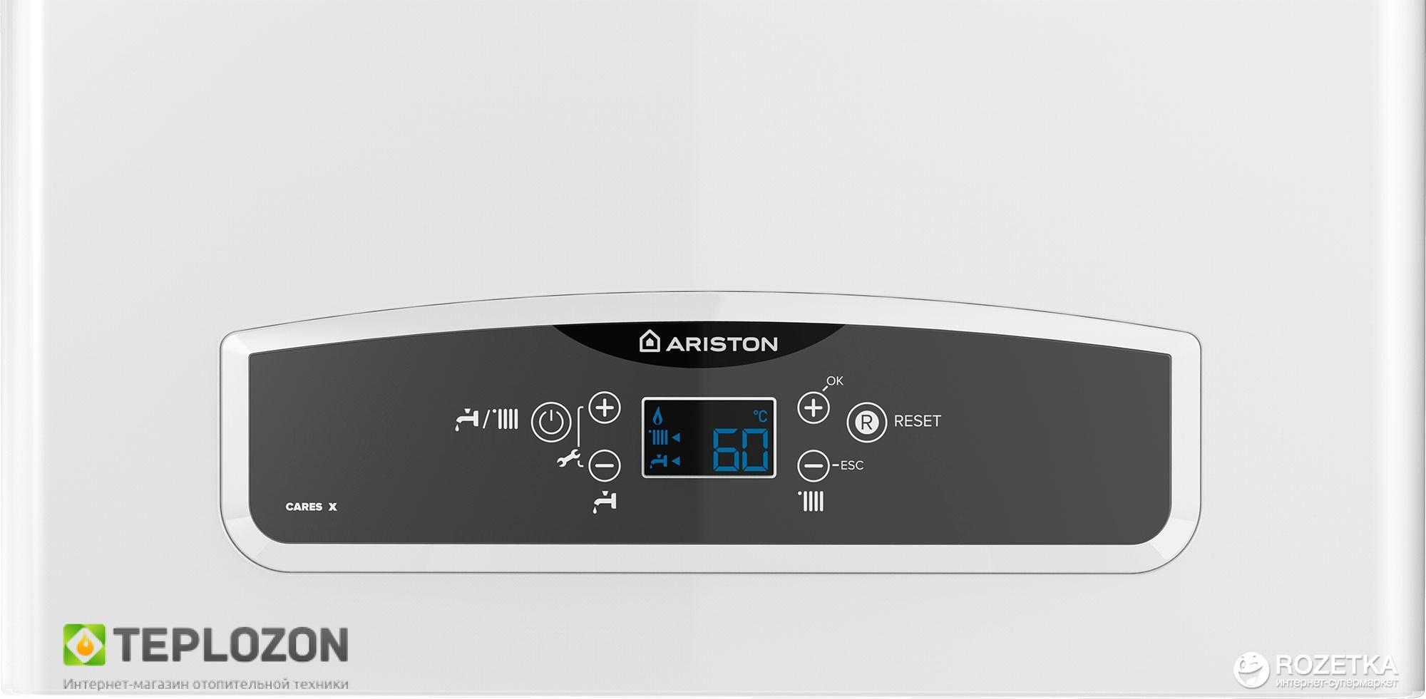 Ariston Cares X 24 FF настенный газовый котел - 1