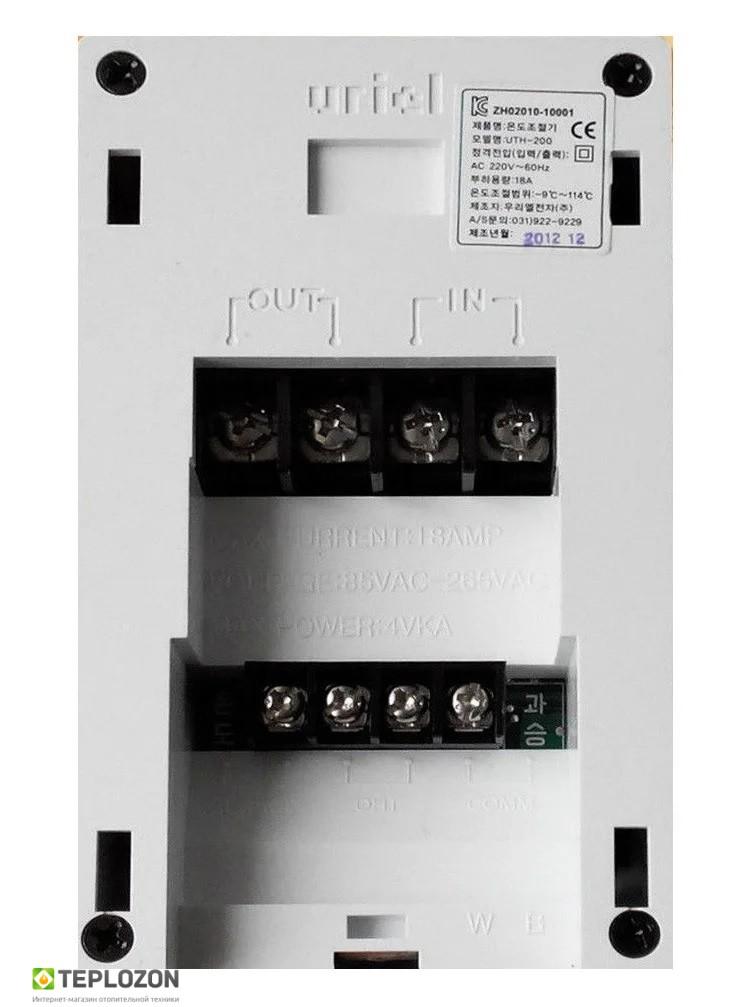 Терморегулятор UTH 200 White/Gold сенсорний - 2
