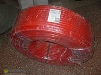 Kisan Comfort PE-RT/AL/PE 16х2 мм труба для теплої підлоги - 2