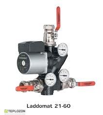 LADDOMAT 21-60, до 60 кВт термосместительный узел - 2
