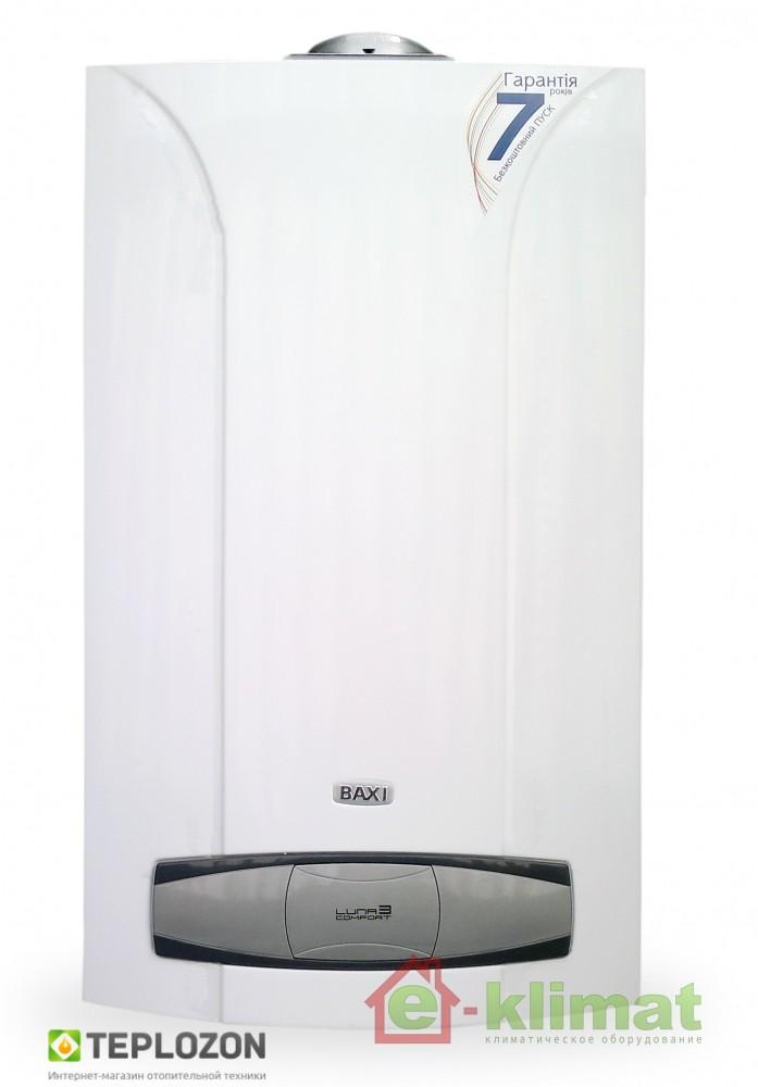 Baxi Luna-3 Comfort 1.240i настінний газовий котел - 1