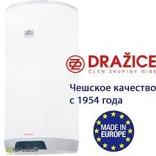 Drazice OKCV 200 (водяна сорочка+тен 2.2кВт) бойлер непрямого нагріву - 2