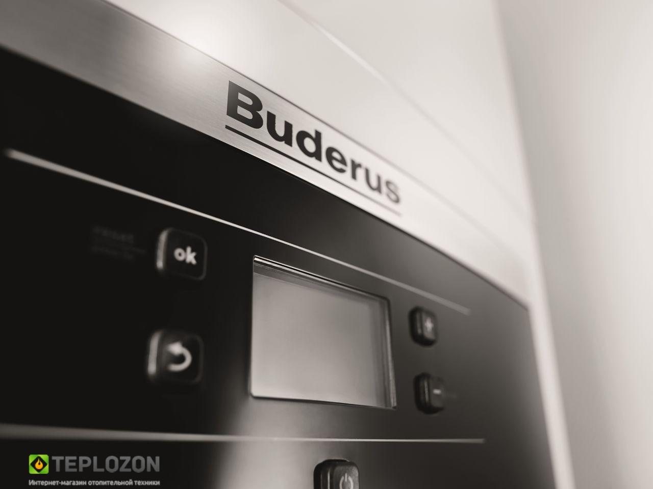 Buderus Logamax U072 24 настінний газовий котел - 1