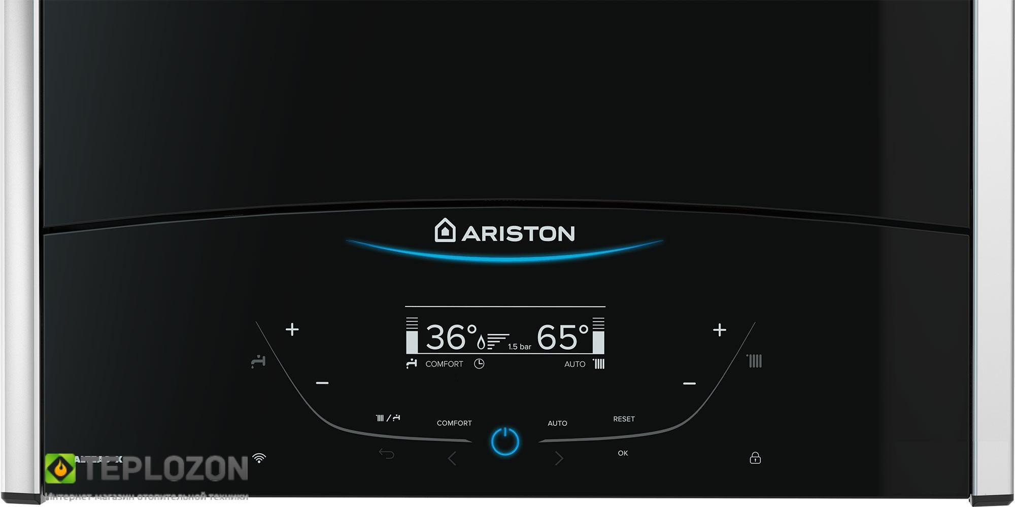 Ariston ALTEAS X 24 FF настінний газовий котел - 1