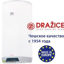 Drazice OKCV 160 (водяная рубашка+тэн 2.2кВт) бойлер косвенного нагрева - 2