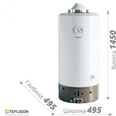 Ariston SGA 150 R водонагреватель газовый - 1