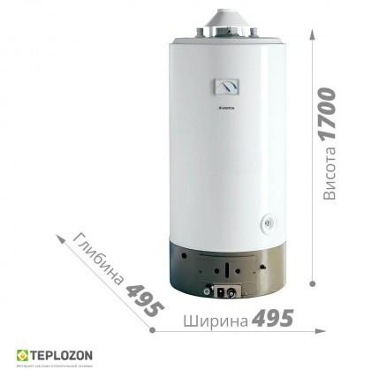Ariston SGA 200 R водонагреватель газовый - 1